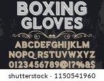 classic vintage decorative font ... | Shutterstock .eps vector #1150541960