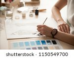 close up of fashion designer... | Shutterstock . vector #1150549700
