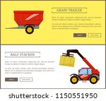 bale stacker and grain trailer... | Shutterstock .eps vector #1150551950