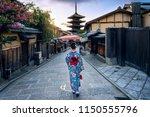 asian woman wearing japanese... | Shutterstock . vector #1150555796