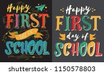 First Day At School Poster....