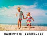 happy kids  boy and girl... | Shutterstock . vector #1150582613