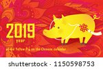 vector banner with a... | Shutterstock .eps vector #1150598753