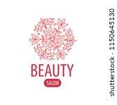 fashion shop logo template... | Shutterstock .eps vector #1150645130