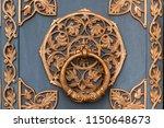 Old Metal Door Decorated With...