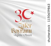 30 august zafer bayrami victory ... | Shutterstock .eps vector #1150659863