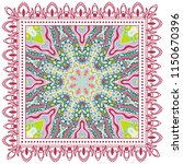 decorative colorful ornament on ... | Shutterstock .eps vector #1150670396