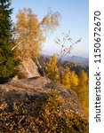 autumn landscape in a mountain...   Shutterstock . vector #1150672670