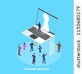 isometric image  people in... | Shutterstock .eps vector #1150680179