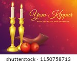 yom kippur greeting card with... | Shutterstock . vector #1150758713