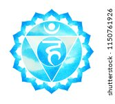 blue color of chakra symbol... | Shutterstock . vector #1150761926