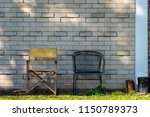 outdoors smoking area at an old ... | Shutterstock . vector #1150789373