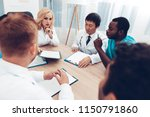 doctors meeting. diagnostic... | Shutterstock . vector #1150791860