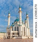 kul sharif mosque in kazan... | Shutterstock . vector #115081570