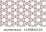 colorful seamless horizontal... | Shutterstock . vector #1150842110