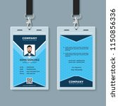 multipurpose identity card... | Shutterstock .eps vector #1150856336