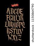 gothic  english alphabet.... | Shutterstock .eps vector #1150864790