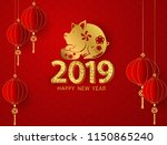 happy chinese new year 2019... | Shutterstock .eps vector #1150865240