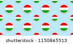 hungary  background. hungarian... | Shutterstock .eps vector #1150865513