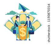 two businessmen come to... | Shutterstock .eps vector #1150870316