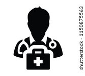 doctor icon vector male person...   Shutterstock .eps vector #1150875563