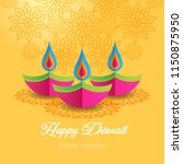 beautiful greeting card for... | Shutterstock .eps vector #1150875950