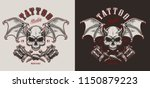 skull with wings. tatoo studio... | Shutterstock .eps vector #1150879223