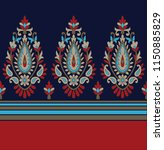 traditional indian paisley... | Shutterstock .eps vector #1150885829