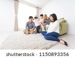 happy family image | Shutterstock . vector #1150893356