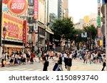 tokyo  japan. 2018 aug 1st.... | Shutterstock . vector #1150893740