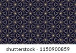 the geometric pattern with... | Shutterstock . vector #1150900859
