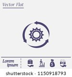 setting parameters  circular... | Shutterstock .eps vector #1150918793