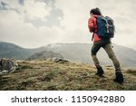explorer young woman with... | Shutterstock . vector #1150942880