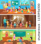school education and lessons... | Shutterstock .eps vector #1150956500