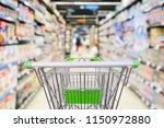 supermarket shelves aisle with... | Shutterstock . vector #1150972880