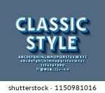 vector retro style alphabet... | Shutterstock .eps vector #1150981016