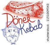 doner kebab pencil drawn vector ... | Shutterstock .eps vector #1151009543
