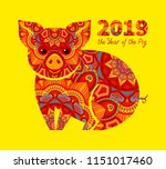 pig is a symbol of the 2019... | Shutterstock .eps vector #1151017460