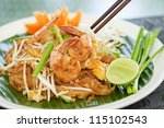 thai style noodles | Shutterstock . vector #115102543