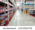 painting department at hardware ... | Shutterstock . vector #1151026733