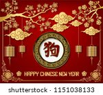 happy chinese new year 2019 ... | Shutterstock .eps vector #1151038133
