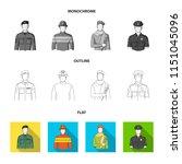 military  fireman  artist ... | Shutterstock .eps vector #1151045096