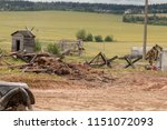 military reconstruction of the... | Shutterstock . vector #1151072093