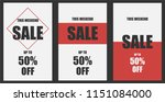 set of 3 weekend sale banners 2.... | Shutterstock .eps vector #1151084000
