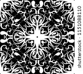 paisley vector black and white... | Shutterstock .eps vector #1151088110