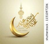 happy eid adha mubarak greeting ... | Shutterstock .eps vector #1151097206