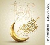 happy eid adha mubarak arabic... | Shutterstock .eps vector #1151097209