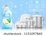 dishwashing liquid products... | Shutterstock . vector #1151097860