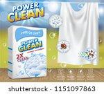 powder laundry detergent... | Shutterstock . vector #1151097863