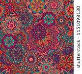 seamless pattern mandala... | Shutterstock . vector #1151098130